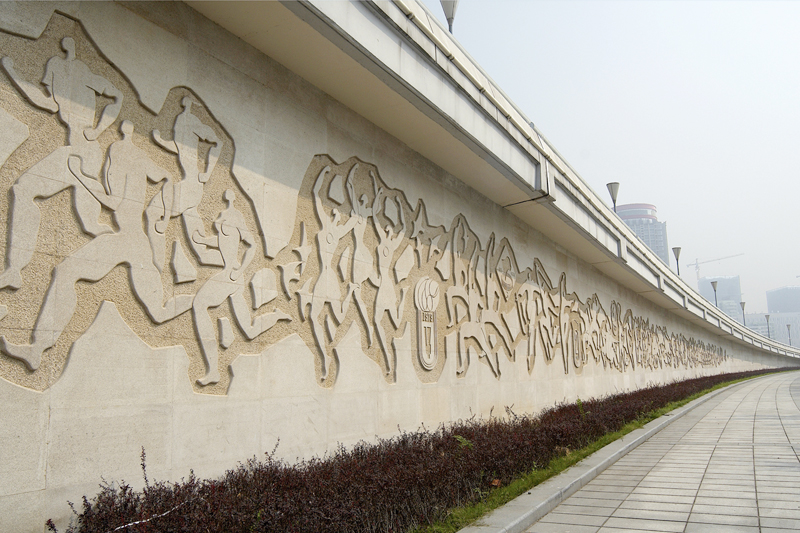 Nanjing Olympic Sports Center